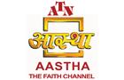 ATN AASTHA TV